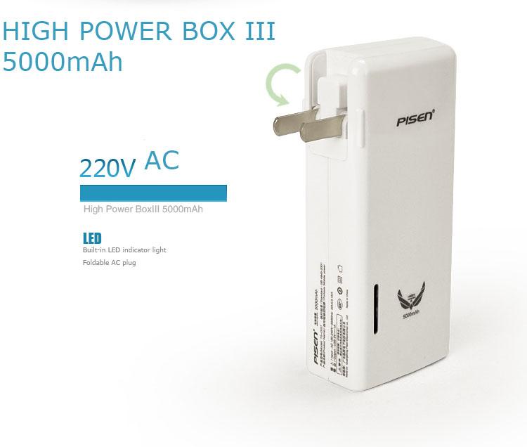 Nguồn di động Pisen High Power Box III 5000mAh